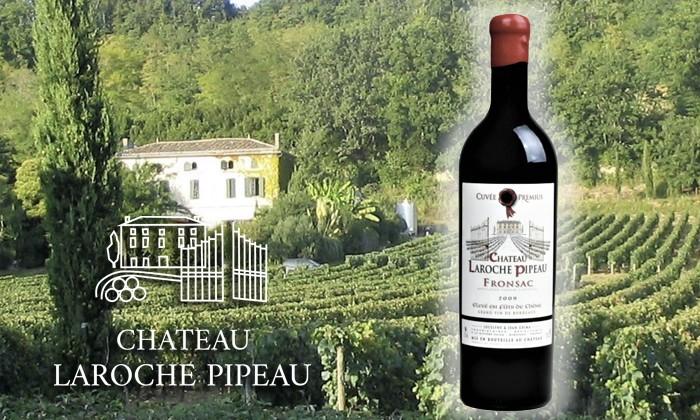 Château La Roche Pipeau